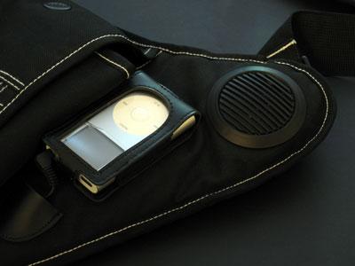 Review: Techwiz Innovations Musak Bag