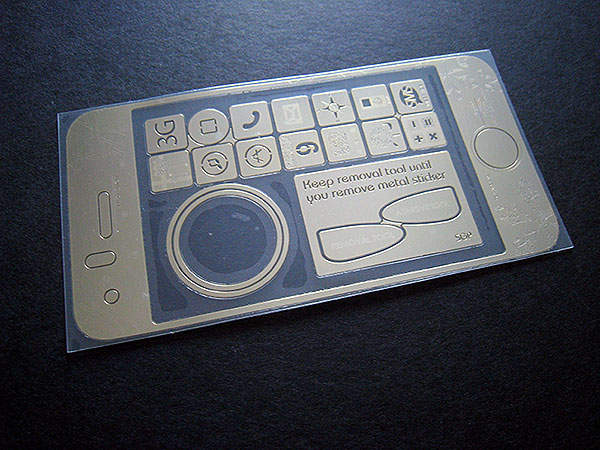First Look: United SGP Corp. Metal Skin for iPhone 3G