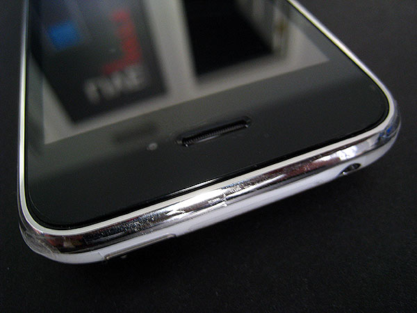 Review: United SGP Corp. SGP Shield for iPhone 3G
