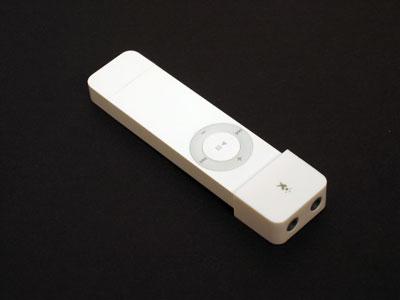 Review: XtremeMac Audio Splitter for iPod shuffle
