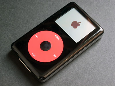The iPod Year in Review 2004 6