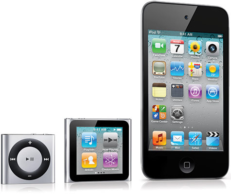 Ipod Touch Boot Logo Gallery. iLounge has posted a gallery