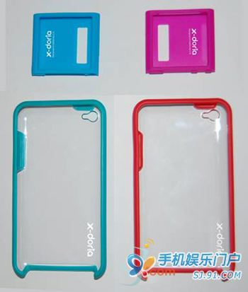 ipod touch 4g 8gb cases. on the iPod touch 4G back