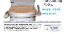 Apple Japan announces, pulls iPotty dock