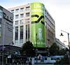 Huge iPod shuffle ad in Australia