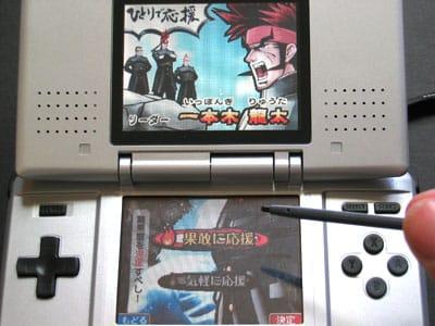 Backstage: Japanese manga as Nintendo DS trump card?