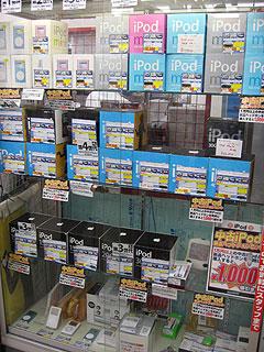 iLounge Around the World: Akihabara, Tokyo, Japan