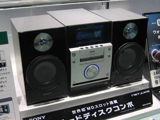 Part 2: Asian gadgetry and the Future of iPod?