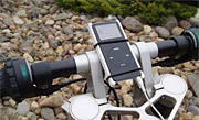 Bicycle handle bar mount for iPod nano available