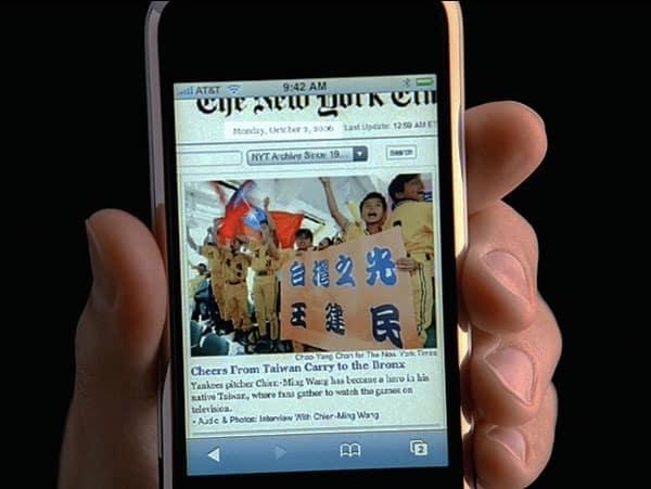 iPhone's Got a Time Machine, Too?