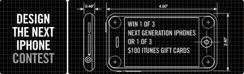 iLounge launches Design the Next iPhone, Win the Next iPhone Contest