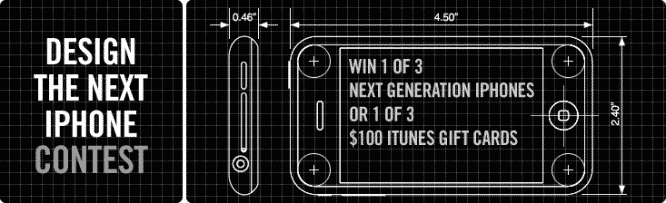 iLounge's Design the Next iPhone, Win the Next iPhone Contest – CLOSED