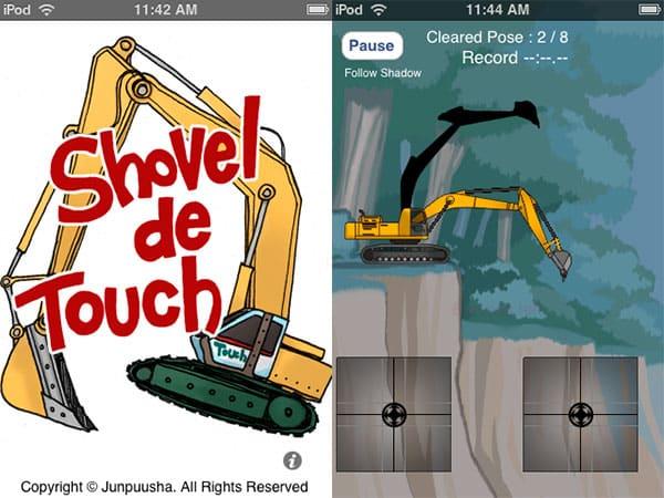 Review: Shovel De Touch by Junpuusha