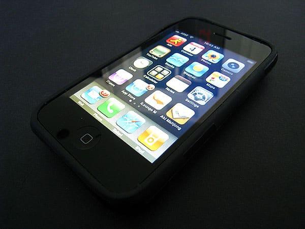 Review: Contour Design Fusion for iPhone 3G
