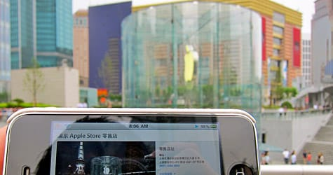 Photo of the Week: iPhone 3GS in Shanghai