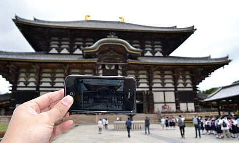 Photo of the Week: iPhone 4 in Japan