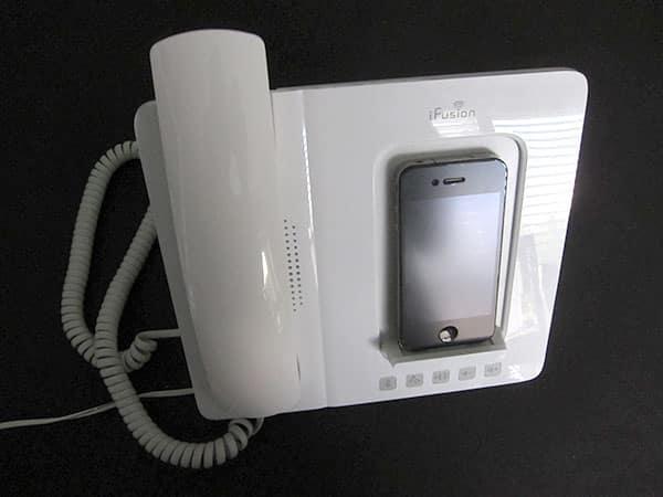 Review: Altigen iFusion SmartStation AP300 Handset + Speakerphone for iPhone