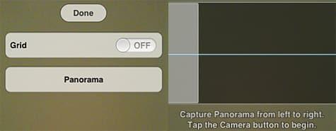 Hidden Panorama mode found in iOS 5