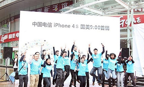 iPhone 4S launches on China Telecom to 200,000 pre-orders