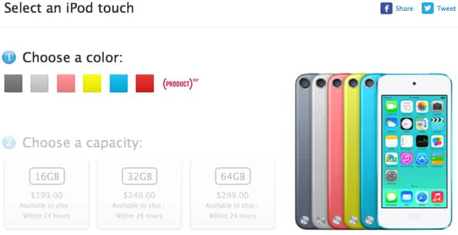 Apple intros new 16GB iPod touch, cuts prices on 32/64GB models