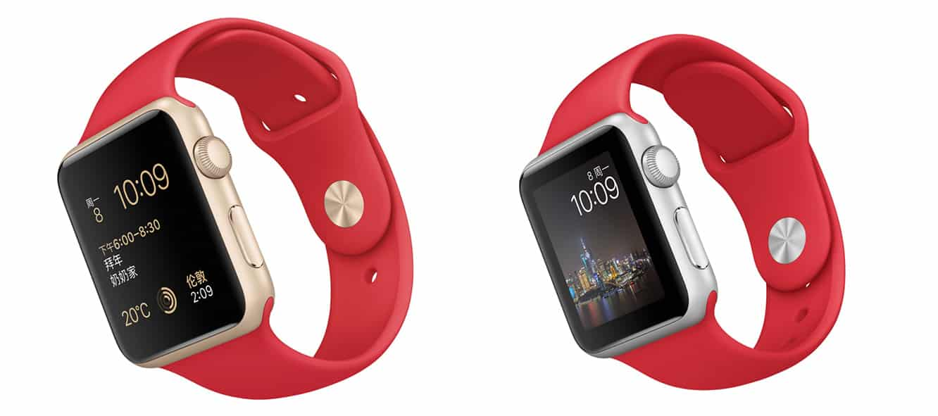 Apple debuts special edition Apple Watch models for Chinese New Year