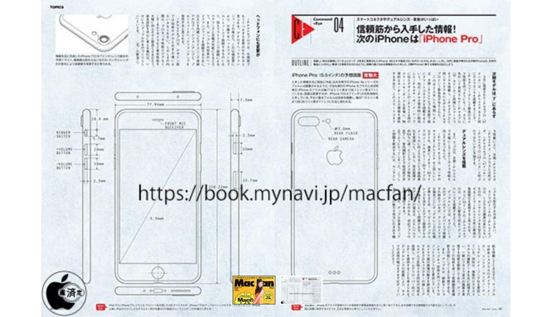 Alleged schematics for iPhone 7 'Pro' show up in Japanese magazine