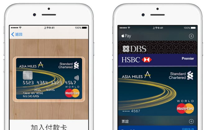 Apple Pay launches in Hong Kong