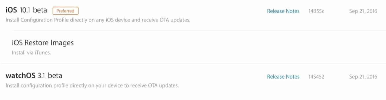 Apple releases first iOS 10.1, watchOS 3.1, tvOS 10.0.1 developer betas