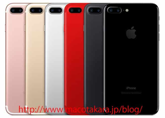 Rumor: 2017 iPhones won't include glass chassis or wireless charging; will add red color