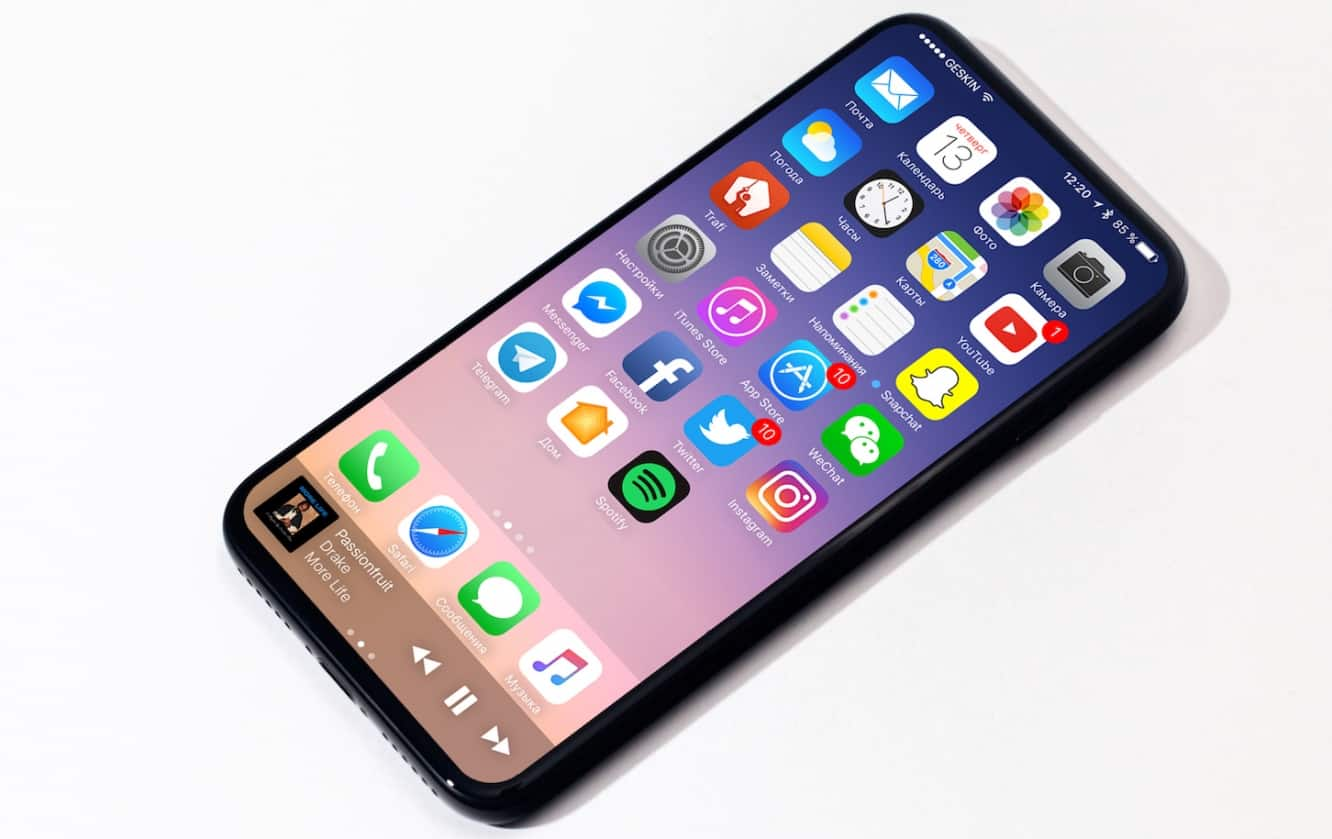 Rumor: iPhone 8 with Touch ID under glass one of two prototypes being tested