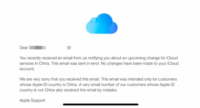 Apple mistakenly notifies US users of Chinese data center migration
