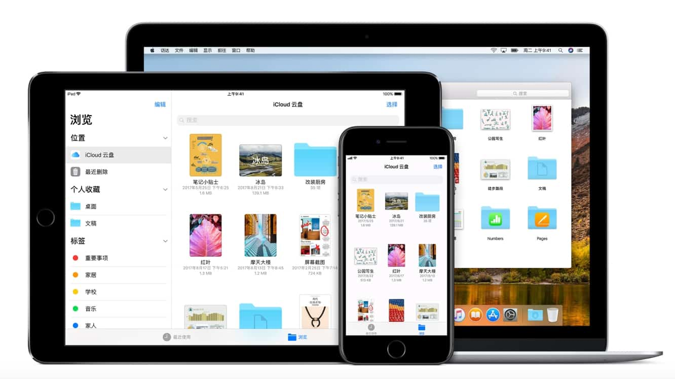 Reporters without Borders warns journalists in China to close iCloud accounts