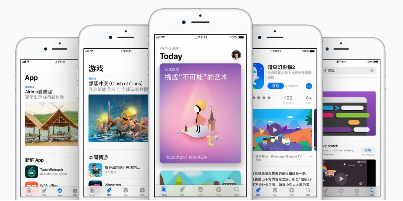 Apple pulls 25,000 illegal apps from Chinese App Store