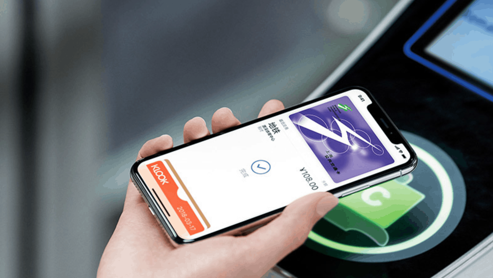 Apple Pay Terminals and Transit Gates
