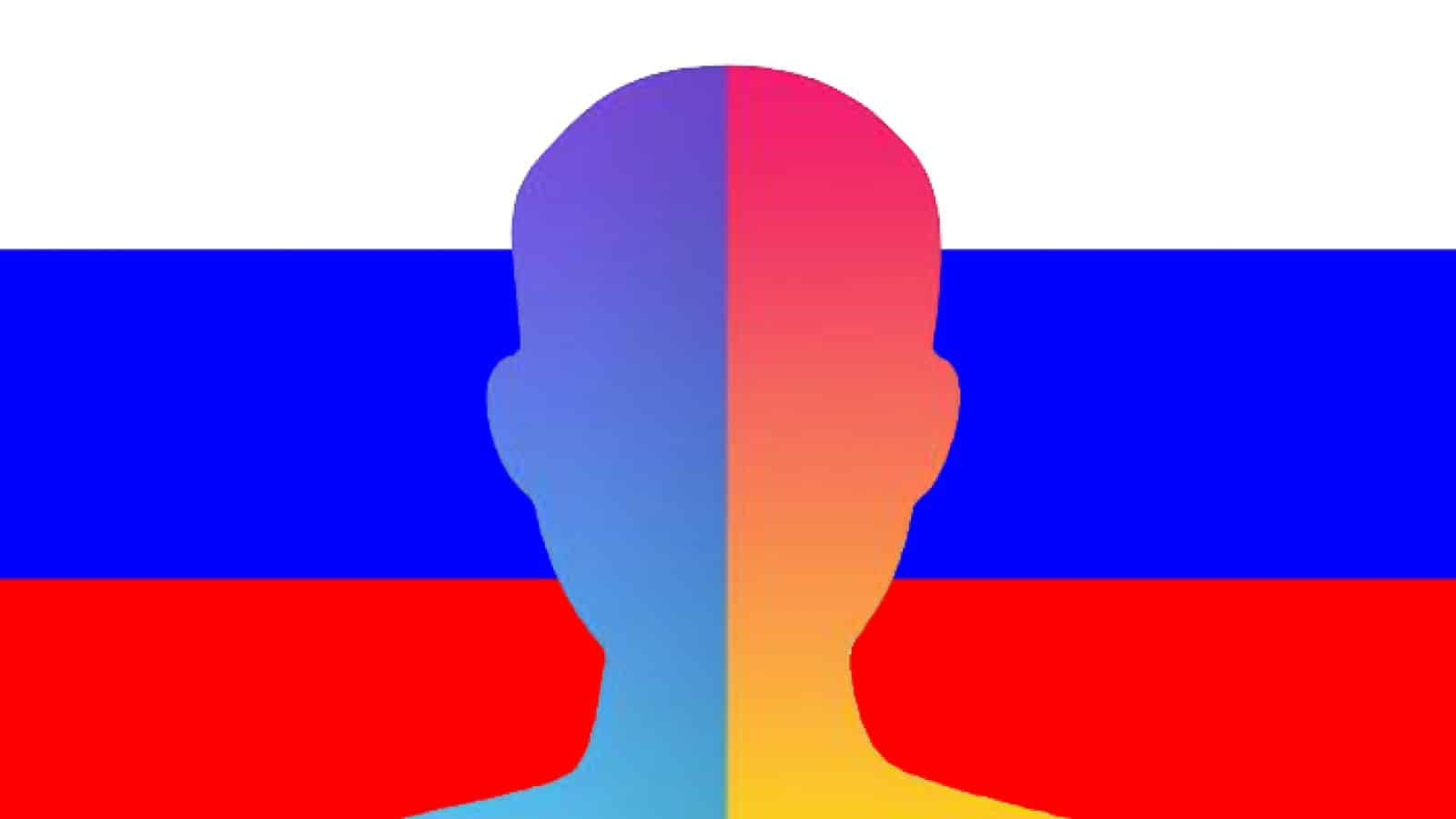 FaceApp Russian