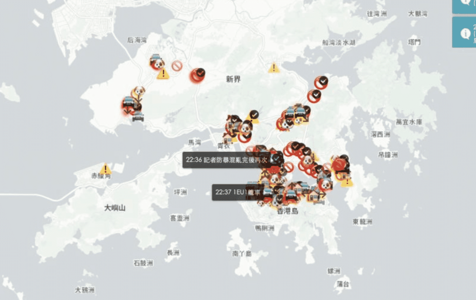 HKmap Live App Reinstatement Requested by US Lawmakers