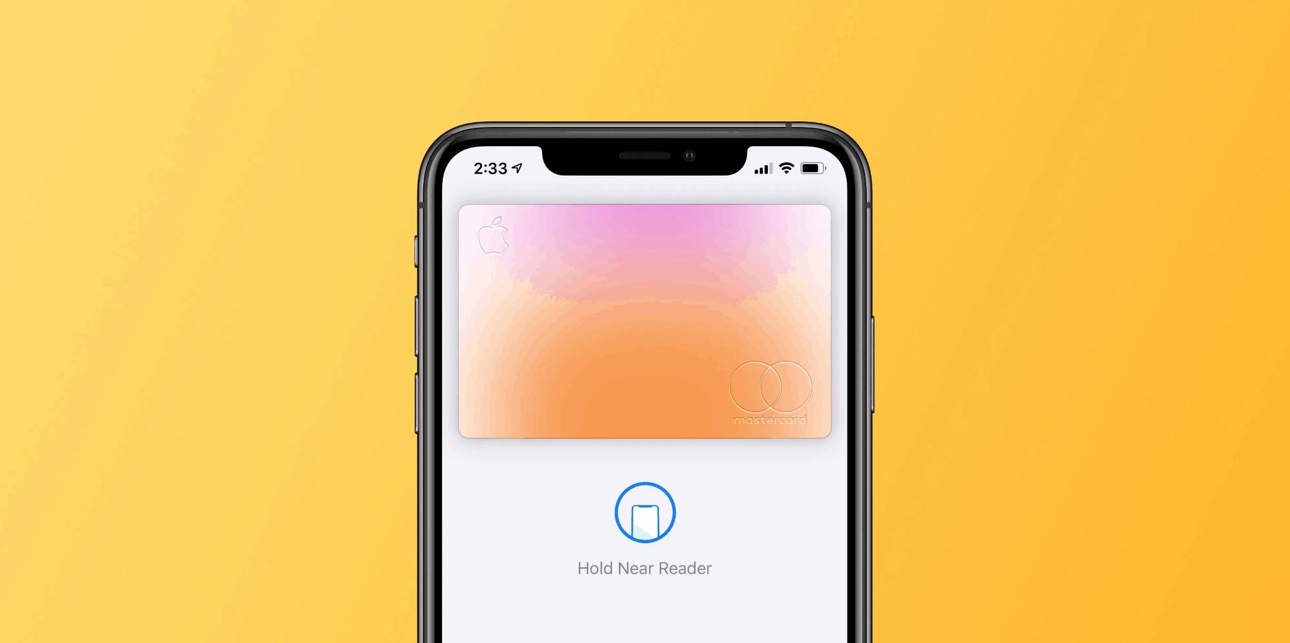 Apple Card Credit Lines Now Total $10 Billion