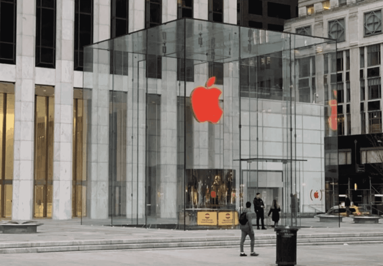 This is the Apple Store logo in Red color for AIDS day.