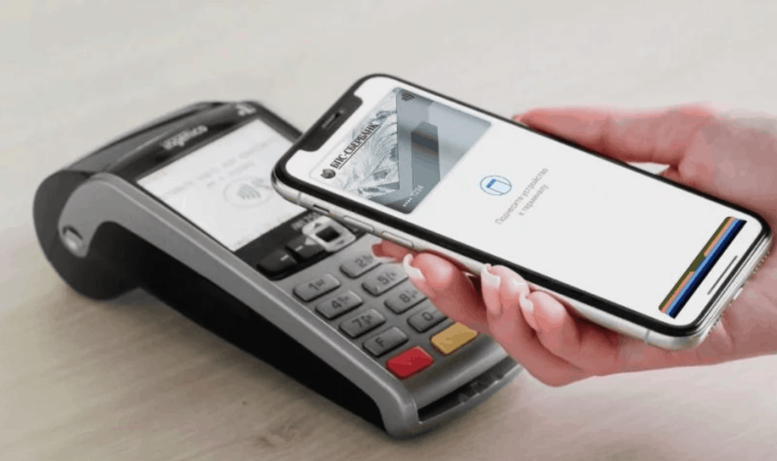 Belarus Gets Apple Pay While Citymapper Pass Expands to London