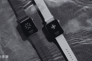 Xiaomi's New Smartwatch Looks A Lot Like The Apple Watch