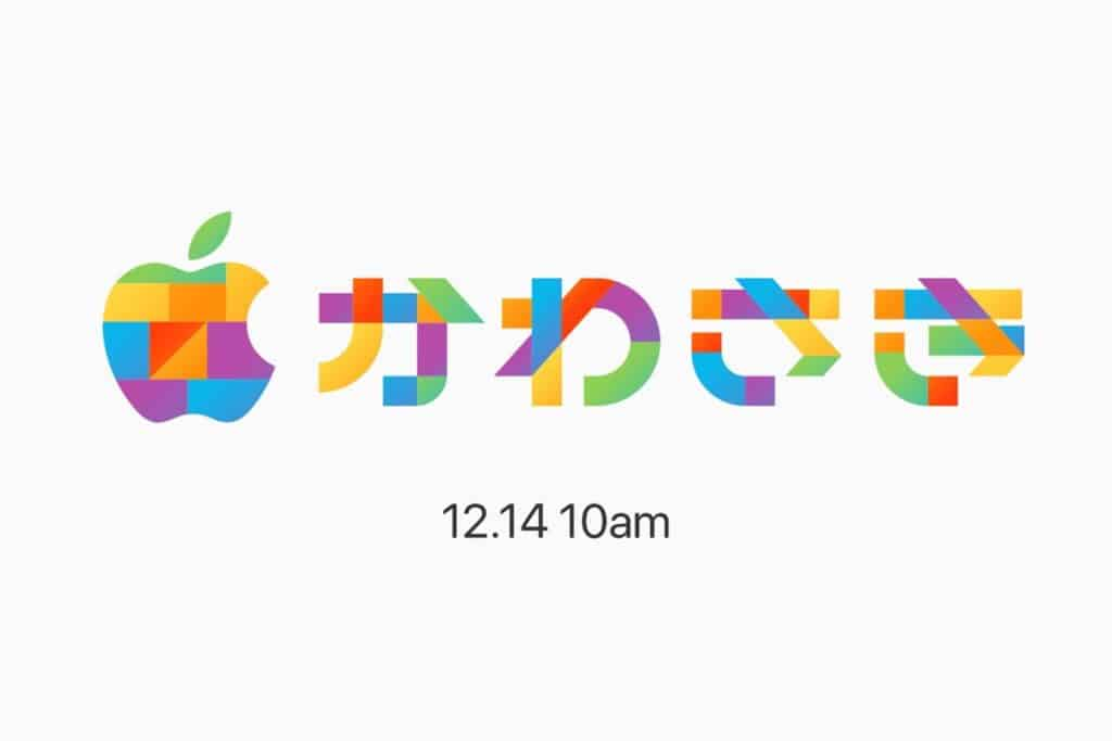 This is the Apple Kawasaki Store banner in Japan.