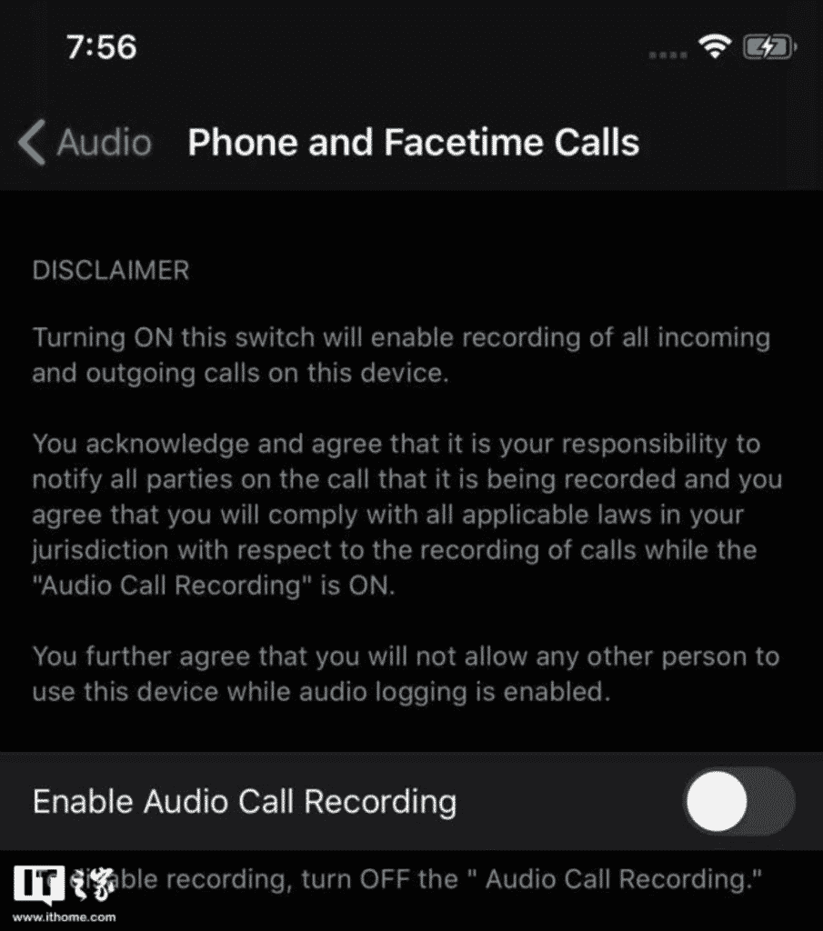call recording feature in iOS 14