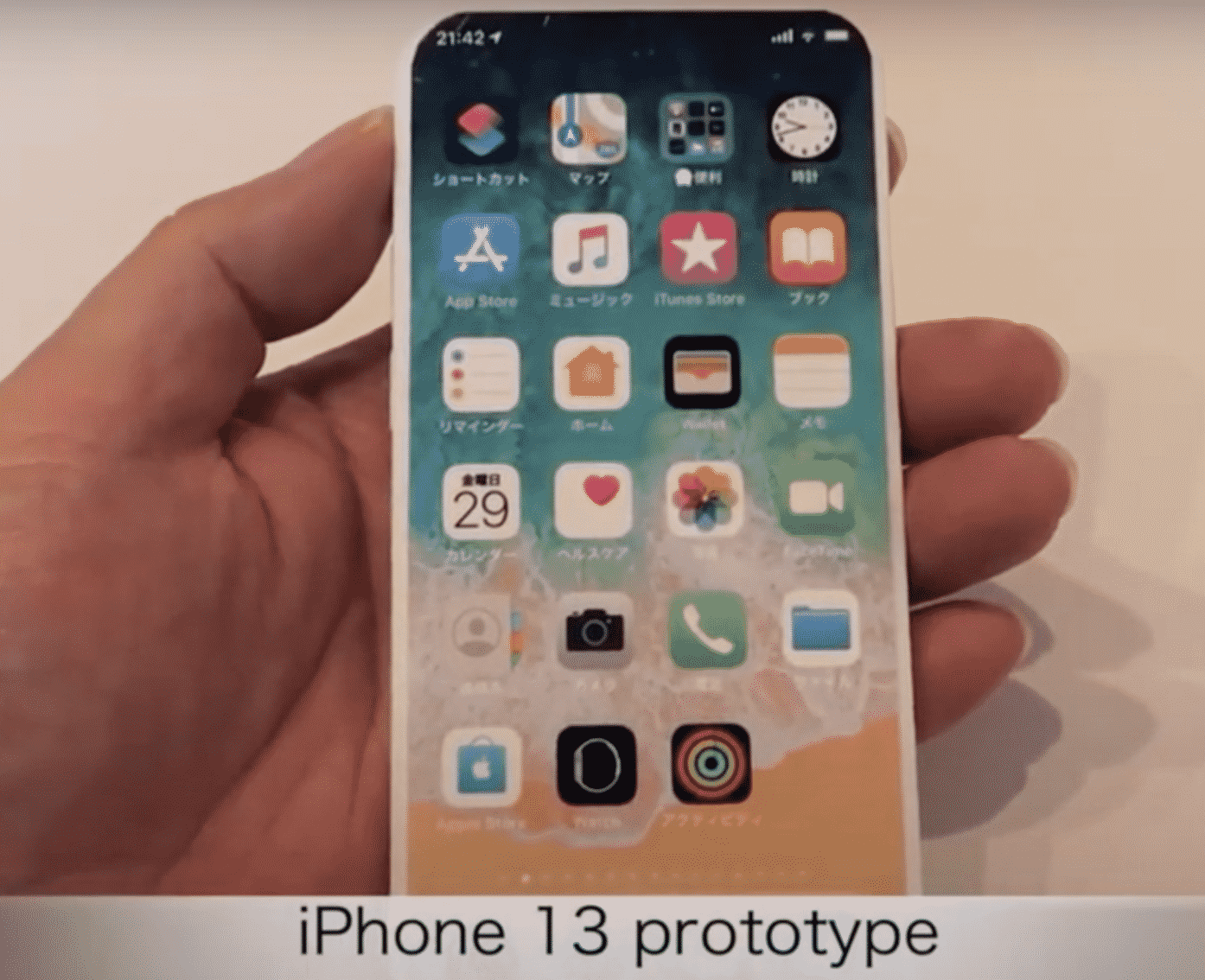 Apple iPhone 13 prototype images surface online