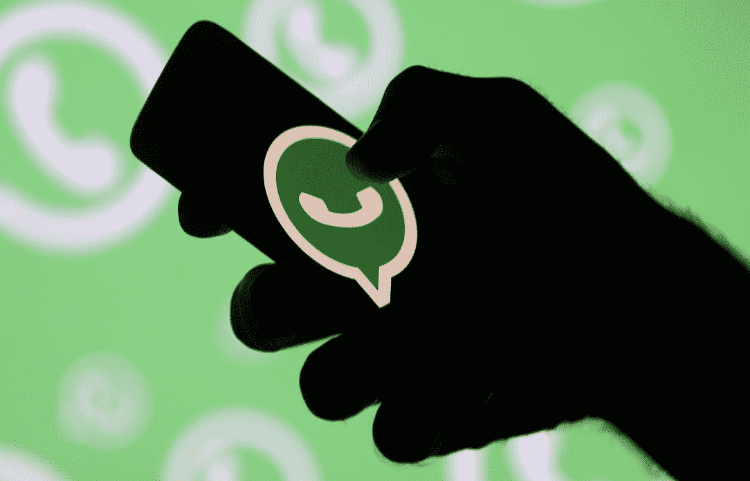 How to Hack WhatsApp messages and read without Access To someone's Phone