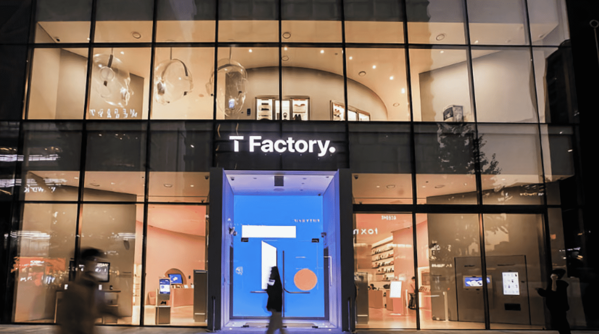 T Factory