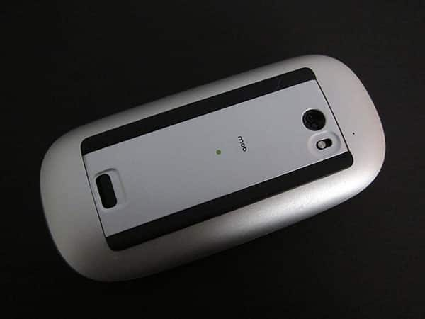 Mobee's The Magic Charger Makes Apple's Magic Mouse Complete (For A Price)