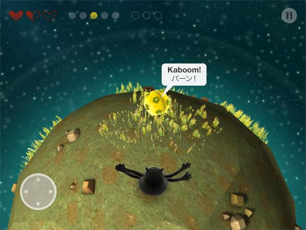 iPhone + iPad Gems: Cado, Get Outta My Galaxy! HD, Mega Mall Story + Pickpawcket
