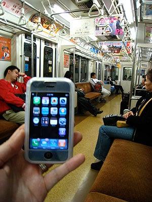 iPod Overseas Report: Tokyo, Japan 11/2007
