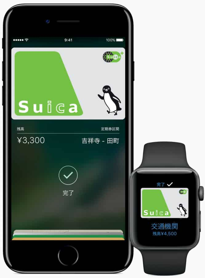 Report about Apple Pay in Japan hints at Oct. 25 release for iOS 10.1