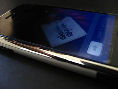 Review: iSkin Revo for iPhone